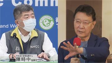 快新聞/批陳時中「意識形態」繞過上海復星 趙少康:偷雞摸狗採購疫苗當然失敗