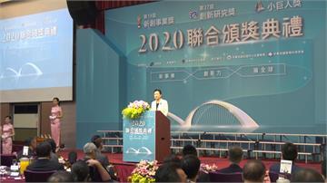 經濟部第19屆新創事業獎 王美花出席頒獎