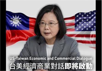 快新聞/台美合作持續深化! 蔡英文:雙方啟動新一輪經濟商業對話