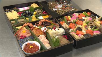 日本駐台代表泉裕泰在台灣過農曆年 嘗試包餃子.刮彩券