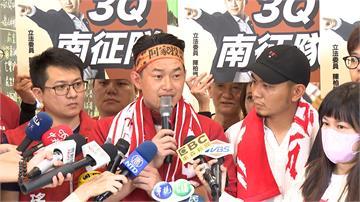 罷韓投票明登場!陳柏惟、楊大正掃街 小學生大喊:罷免韓國瑜
