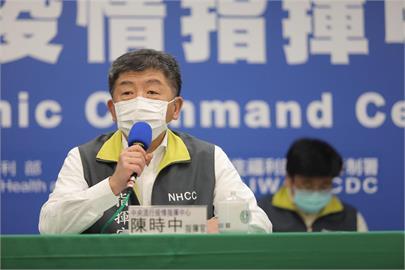 陳時中:疫情漸獲控制 20日擬再鬆綁防疫措施