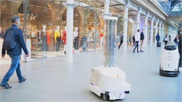 倫敦火車站導入防疫生力軍 消毒機器人好吸睛