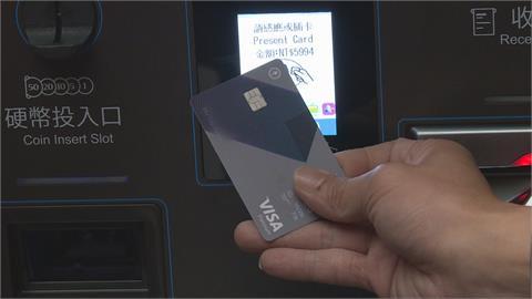 太魯閣事件3旅客刷卡買票 旅平險理賠金逾5千萬