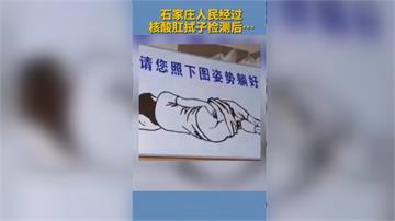 中國採「極羞辱」肛篩 指揮中心:暫不考慮跟進
