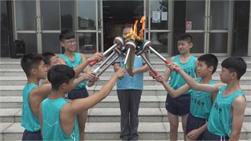 109年全國運動會「10月17日在花蓮」聖火點燃傳遞全國!