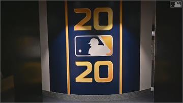 MLB/「豪門」道奇大戰「小資」光芒 世界大賽鎖定民視無線台