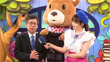 氣象主播來了!林嘉愷上兒童節目分享氣象知識