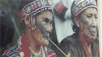 保存傳統文化!花蓮縣力爭首座「文面文史館」