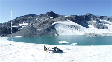避暑首選!加拿大旅行社推冰河行程