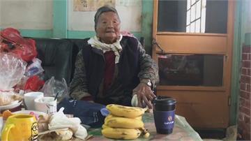 年關近 金光黨出沒!男子兜售香蕉稱沒錢 借走阿嬤近萬元