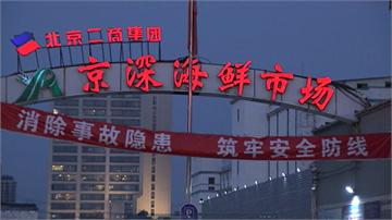 北京市場切鮭魚砧板驗出病毒 專家:海鮮不太可能是傳染源