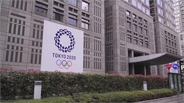 簡化賽事確保選手安全 國際奧會決議明年東奧不閉門