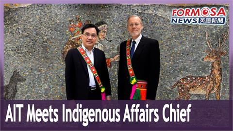 AIT director meets head of Council of Indigenous Peoples