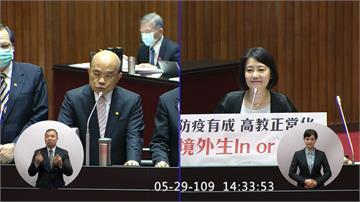 中國人大常委武嚇台灣!蘇貞昌:備戰而不懼戰、不求戰
