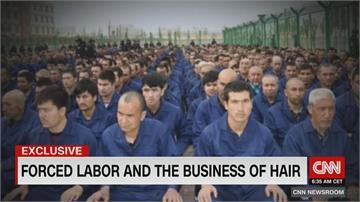 新疆再傳血汗勞動 美非裔愛用編髮產品 遭爆來自新疆