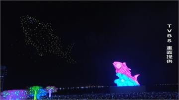 屏東燈會無人機炫麗展演 蔡英文總統驚呼連連