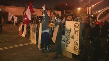 秘魯反政府示威釀兩死!總統下台 人選恐難產