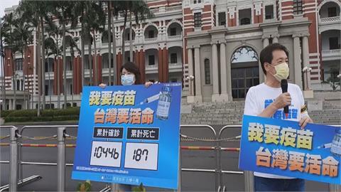 引發公憤!藍營繞府抗議遭檢舉群聚 網友:拜託北檢管管!