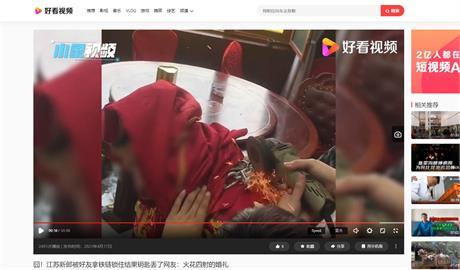 新郎新婚日險成忌日!中國「婚鬧」場景堪比「奪魂鋸」情節