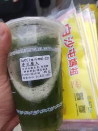 北港進香限定款!男收綠色神秘飲料 「媽祖愛你」讓他喝爆!