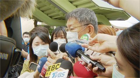 快新聞/台灣疫情升溫 柯文哲指疫苗施打順序「戰術錯誤」:機組員應列第一線
