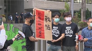 快新聞/韓國瑜不參加罷免說明會? 公民團體下「戰帖」酸小孬孬:恁爸在等你!