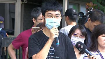 境外生抗議 籲請教育部開放入境