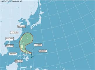 快訊/恐影響台灣!今年第一颱「黃蜂」增強為中颱