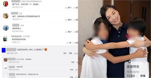 快新聞/張庭註銷9公司被中國網友轟騙子 與兒女開心共舞稱:「今天繼續直播賣貨!」