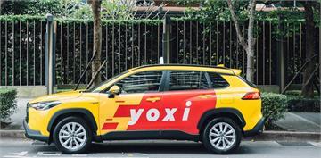 yoxi照顧司機!率先同業宣布免收全額信用卡手續費