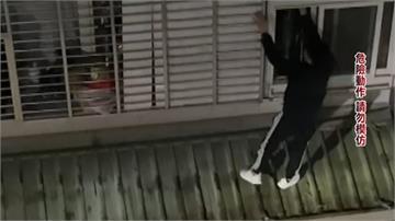 有黑衣男暗夜爬窗進屋 里長急報警!  原因竟是...英雄救美