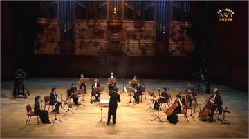 國家音樂廳今辦「有觀眾」音樂會 李永得:將討論全面開放售票