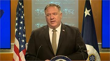 快新聞/印太區域重要性增加 蓬佩奧:美國將首度在馬爾地夫設大使館