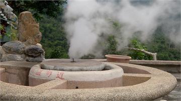 泡溫泉邊發電!5口溫泉井可供16戶一整月用電