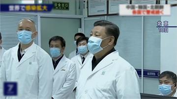 快新聞/習近平今搭機「親赴武漢」 考察防疫工作慰問第一線醫護