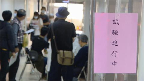 高端疫苗二期臨床試驗收案 拚七月底施打