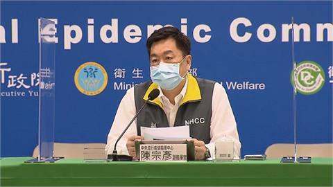快新聞/台灣疫苗接種率達25% 陳宗彥:全球少數國家可以這麼快
