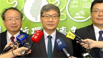 3部會11國對話 環署推綠色循環經濟