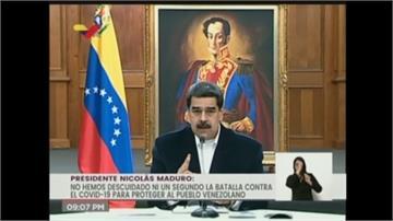美國傭兵入侵?委內瑞拉在野黨:總統自導自演