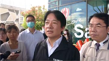 快新聞/挺陳菊任監察院長 賴清德:進黑牢、面對人權議題不退縮