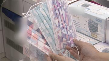 口罩蒐集控照過來! 寶雅10萬盒粉嫩許願口罩搶市