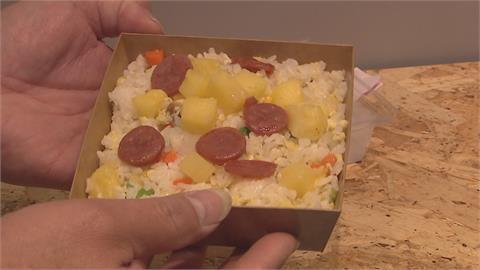 鳳梨豬排、夏威夷炒飯台鐵推「鳳梨便當」滿滿全鳳梨