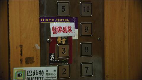 台北旅店一條街不堪「疫」擊! 業者掛網求頂讓