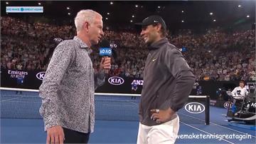 澳網賽後主持人訪問 聊納達爾全裸挨轟
