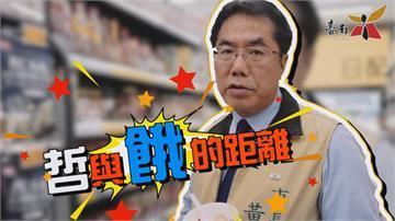 帶頭宣傳台南美食 黃偉哲狂發福大喊「職災」