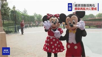 上海迪士尼今重開 限制入園人次、暫停與遊客互動