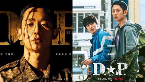 金正恩疑准許看韓劇?北朝鮮官媒竟公開狂酸這部:地獄般的軍旅生活
