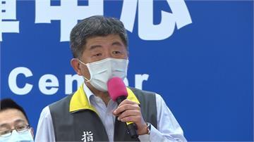 沈富雄批評「過度防疫」 陳時中:台灣嚴格指標全世界最低