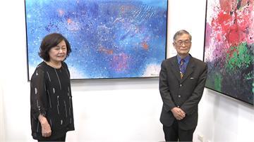 民視藝廊開幕 首展邀愛台畫家陳文石